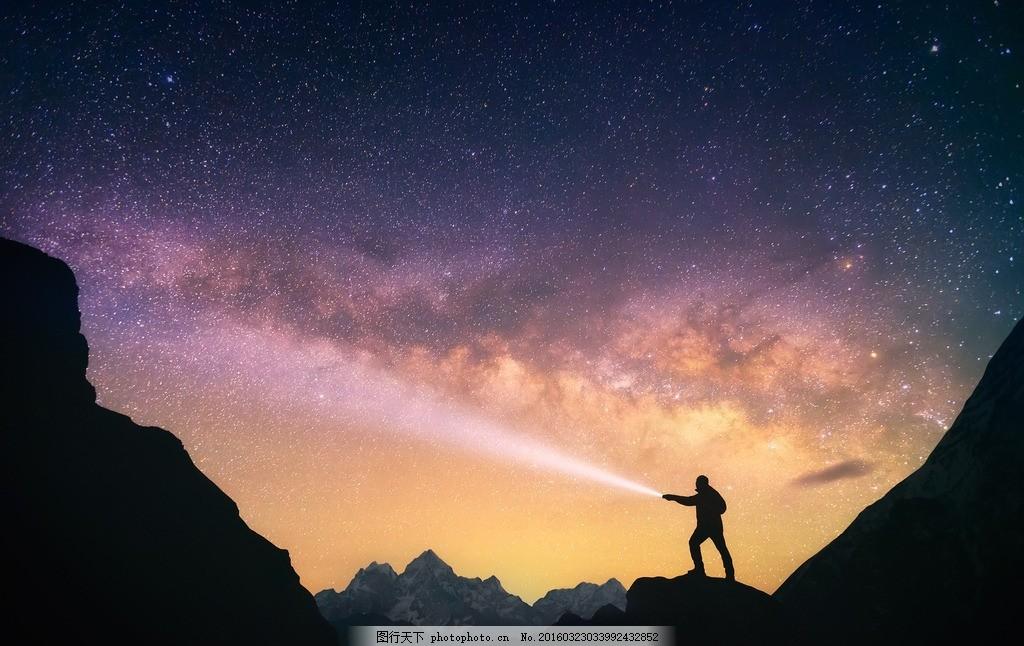 祖山星空 唯美 风景 风光 旅行 自然 秦皇岛 夜景 夜空 摄影