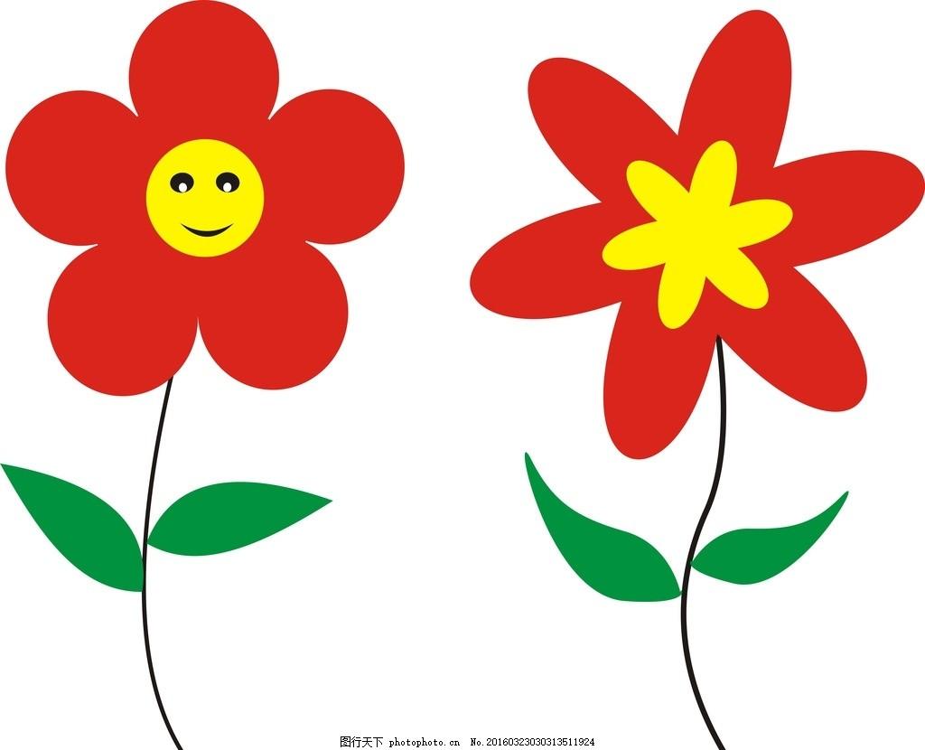 花简笔画 树枝 绿叶 笑脸 卡通设计