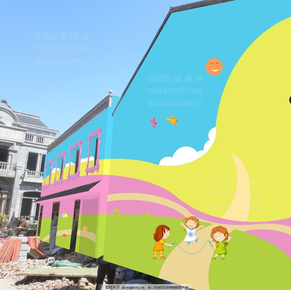 幼儿园外墙绘 卡通图片 卡通素材 卡通人物 锐尚墙绘 墙绘素材
