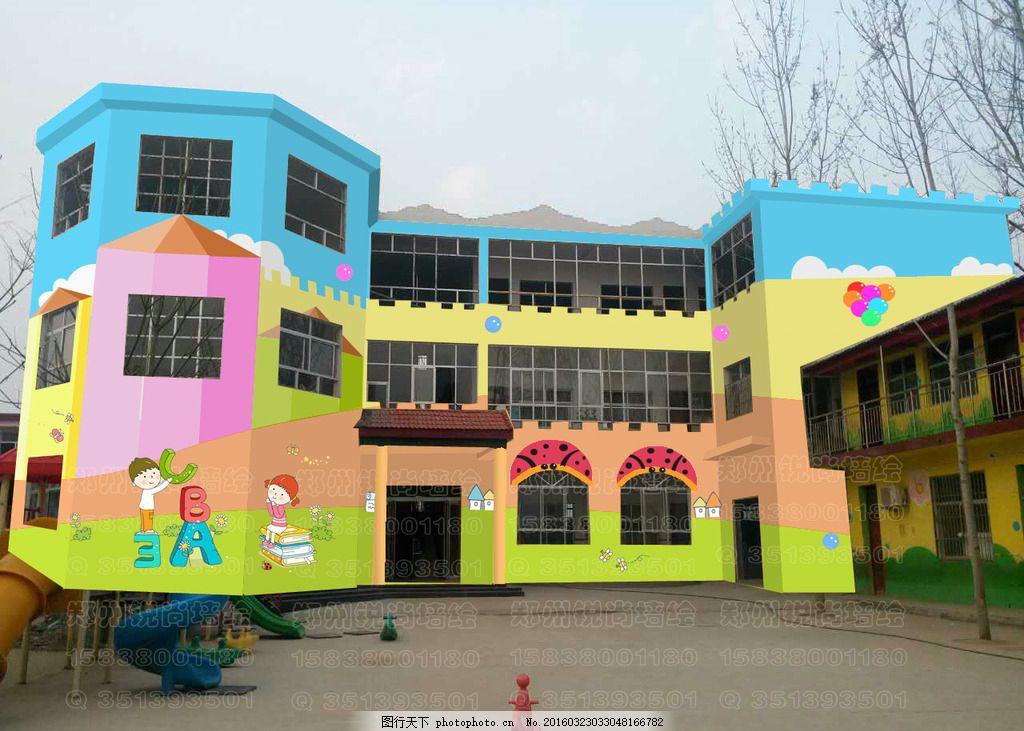 幼儿园,卡通图片 卡通素材 卡通人物 幼儿园外墙 锐尚