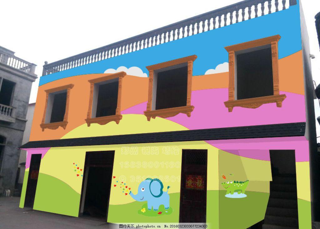 设计图库 psd分层 其他  幼儿园外墙绘 卡通图片 卡通素材 卡通人物