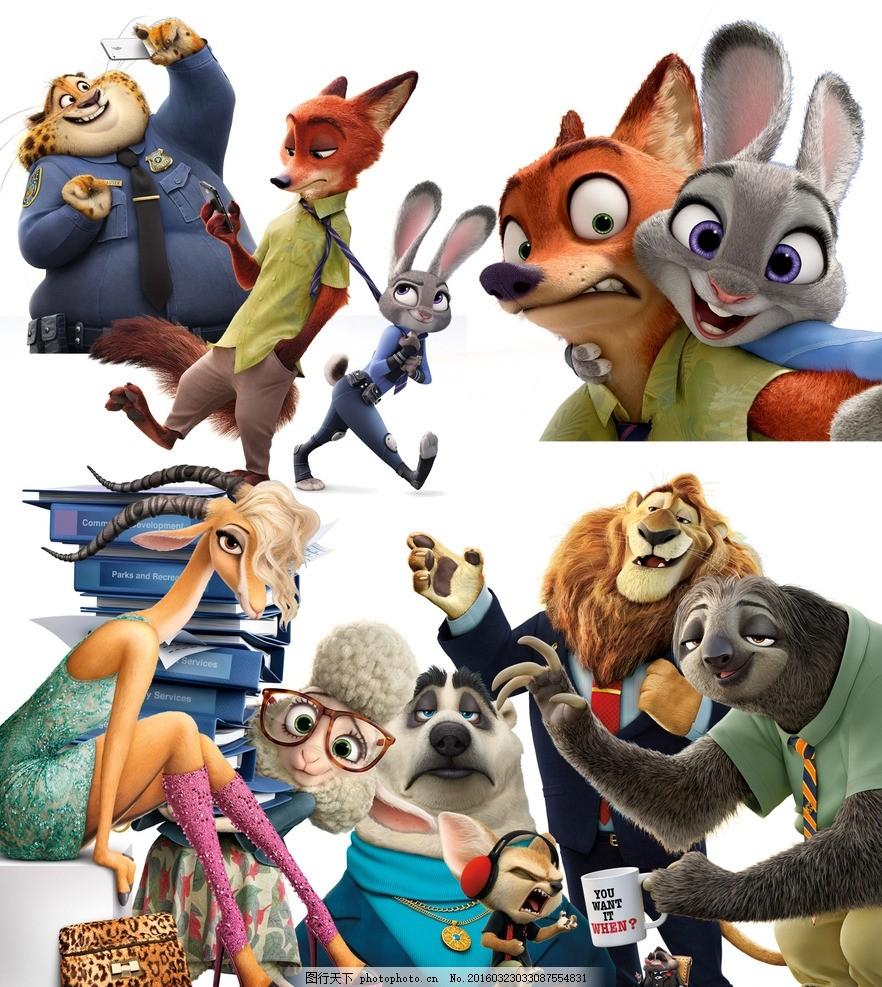 疯狂动物城 所有人物 疯狂动物城 动物乌托邦 闪电 树懒 迪士尼 动画