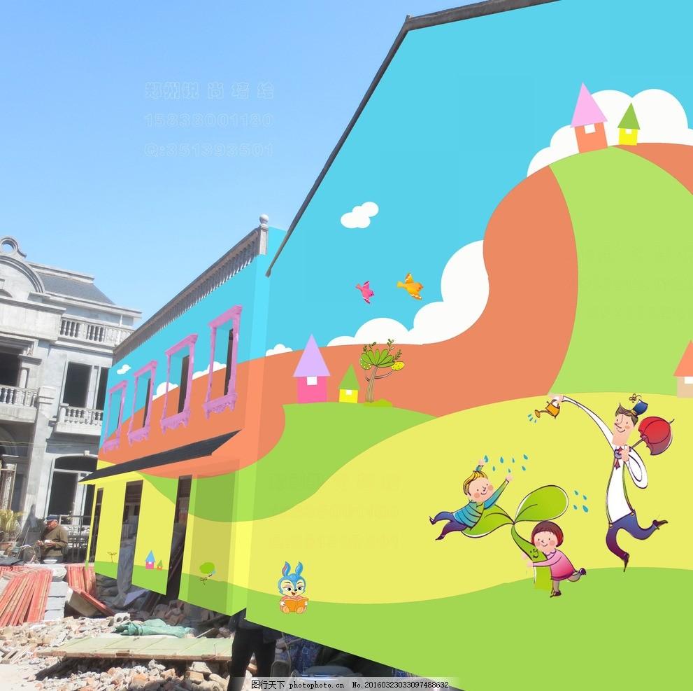 幼儿园 卡通图片 卡通素材 卡通人物 幼儿园外墙 锐尚墙绘 墙绘素材