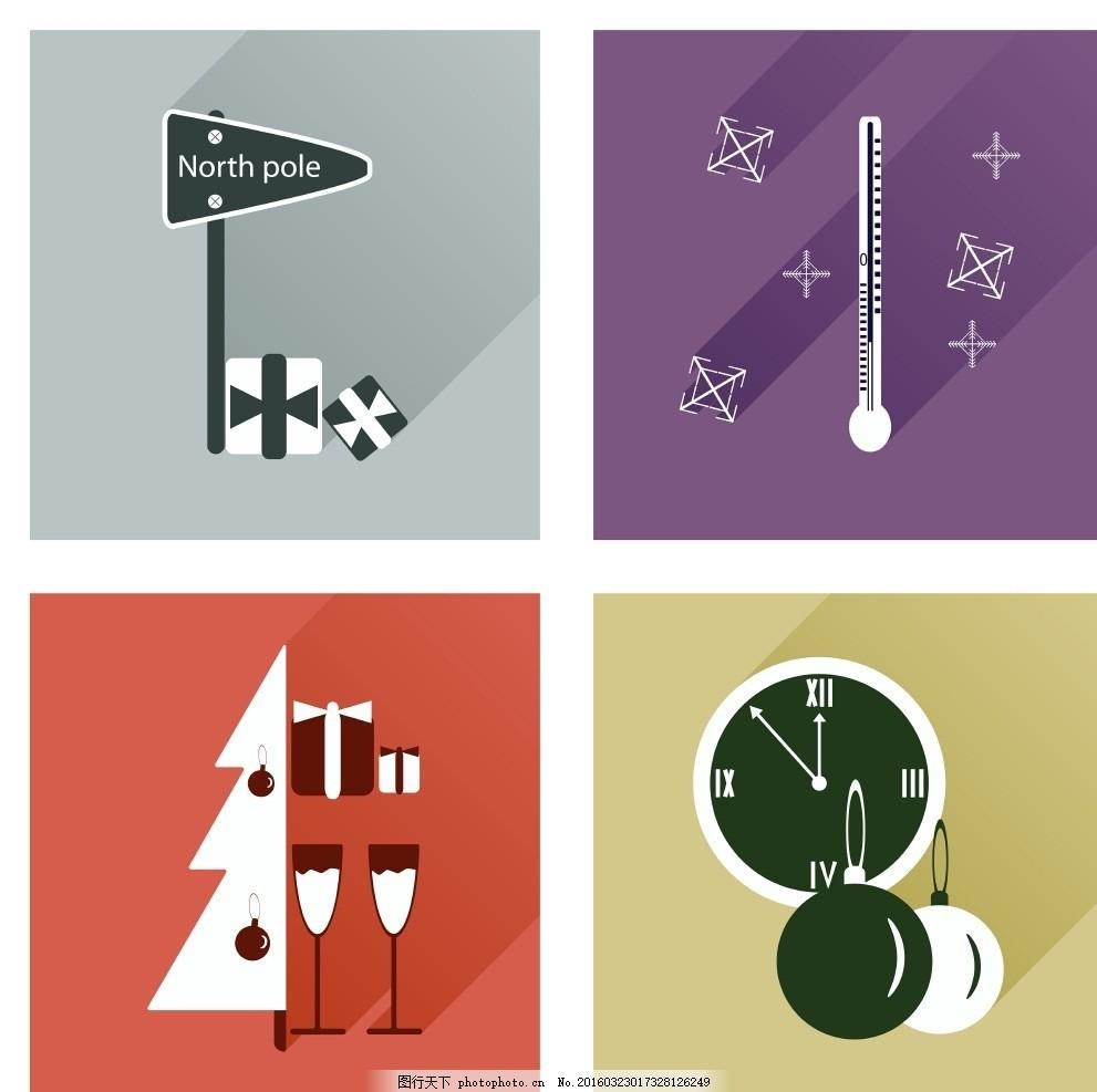时钟温度计圣诞礼物元素图标 时钟 温度计 圣诞礼物 元素图标 ppt