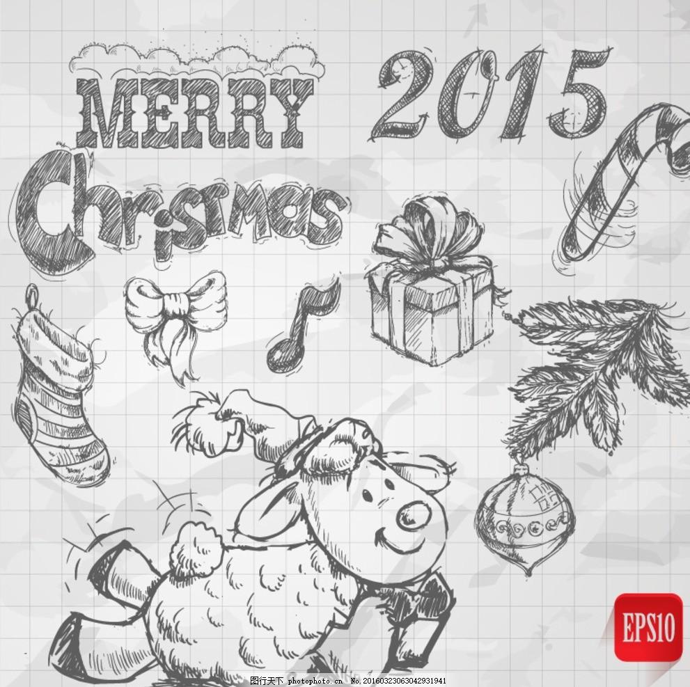 圣诞手绘铅笔画 童趣 圣诞树 冬天 低格 广告设计 卡通设计