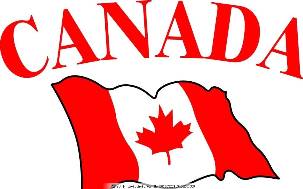 加拿大 国旗