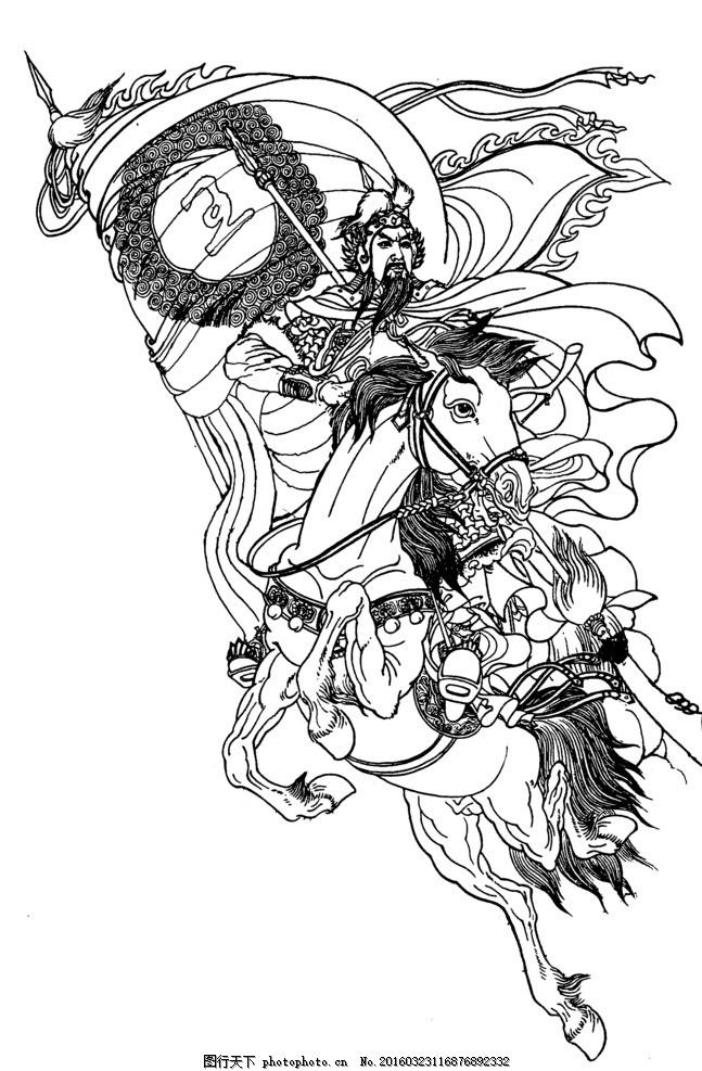 古代将军插画素材
