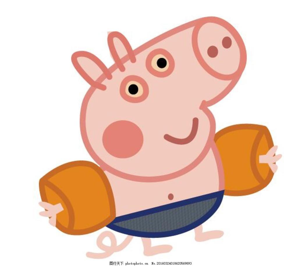 猪 卡通 佩琪 动漫 可爱 小动物 设计 动漫动画 其他 cdr