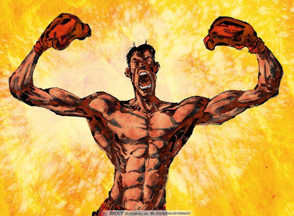 手绘人物拳击运动员