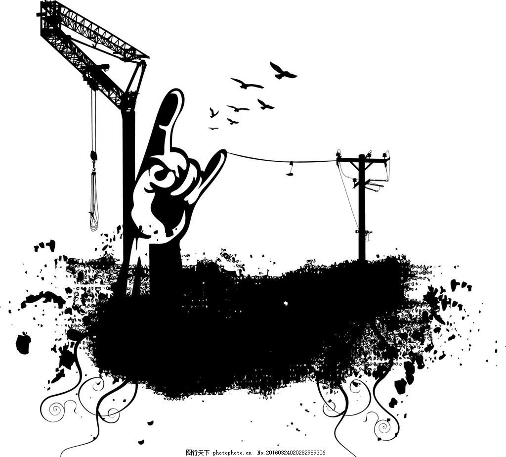 黑白炫酷卡通人物