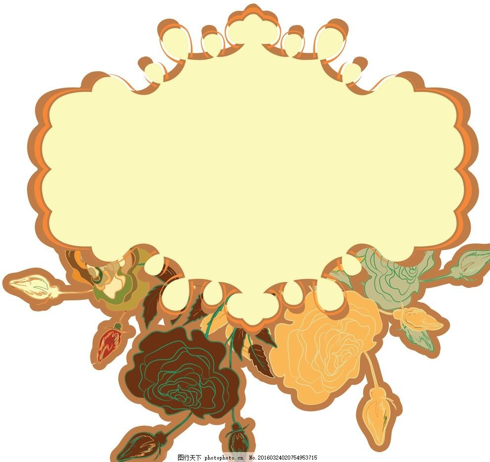 花纹边框 模版下载 花边文本框 花纹花边框 玫瑰边框 花边花框 花边纸