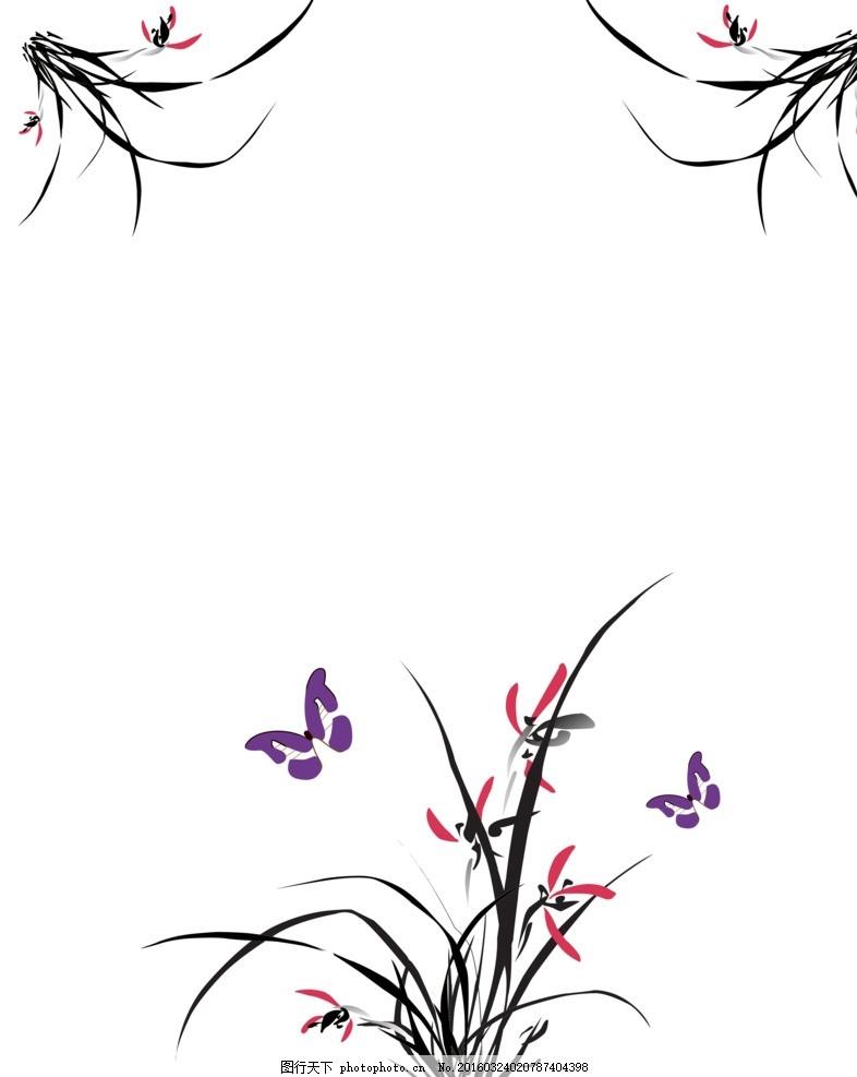 兰花 图片下载 蝴蝶 小草 广告设计模板 源文件