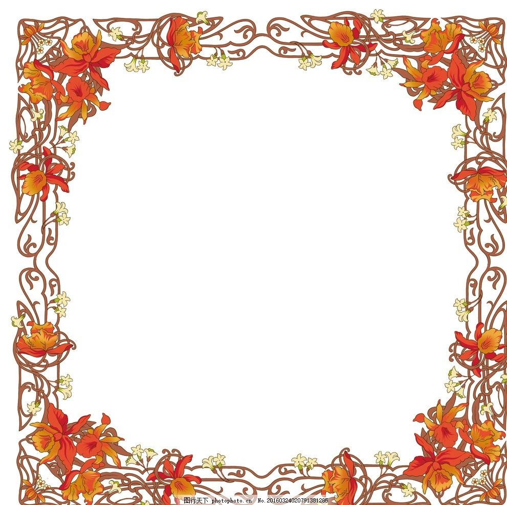 花卉 画框 边角框 文字框 文本框 鲜花 手绘花纹 精美花纹 兰花贴图