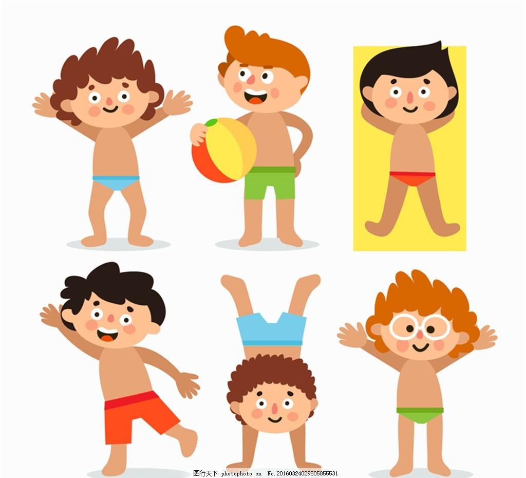 可爱夏季穿泳裤儿童矢量素材 男孩 皮球 海滩 人物 矢量图