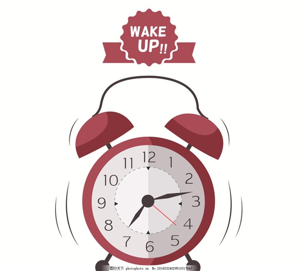 时尚红色闹钟矢量素材 钟表 创意设计 时间 矢量图