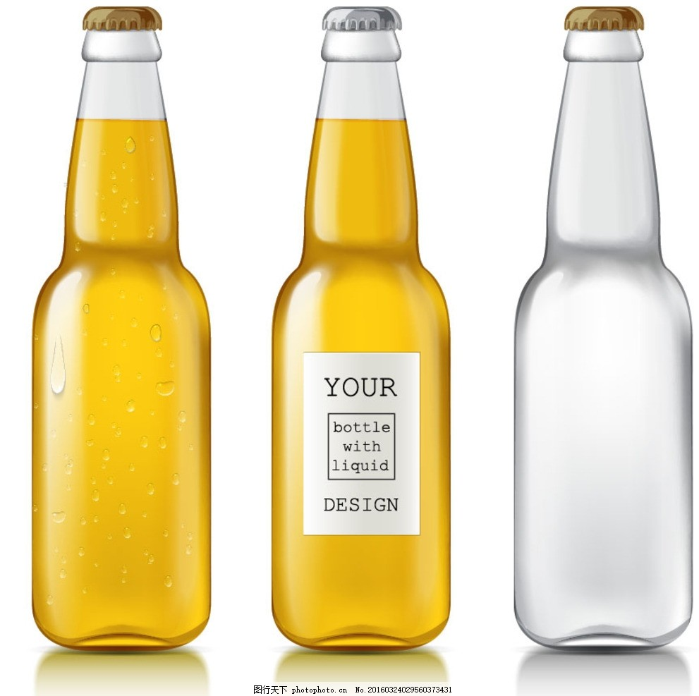 啤酒瓶 啤酒包装 玻璃瓶 瓶子 器皿 容器 调料瓶 饮料瓶 插画