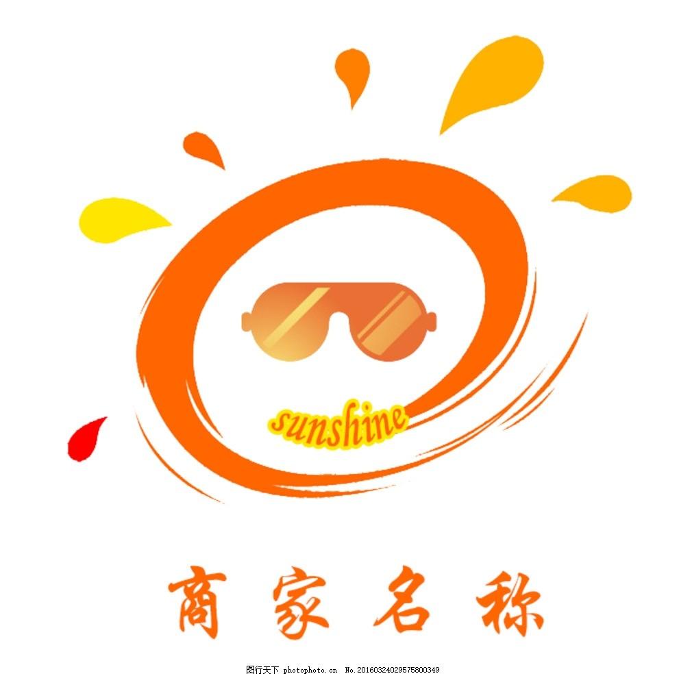 太阳镜logo 太阳镜商标 眼镜商标 眼镜logo 标志 设计 广告设计 广告