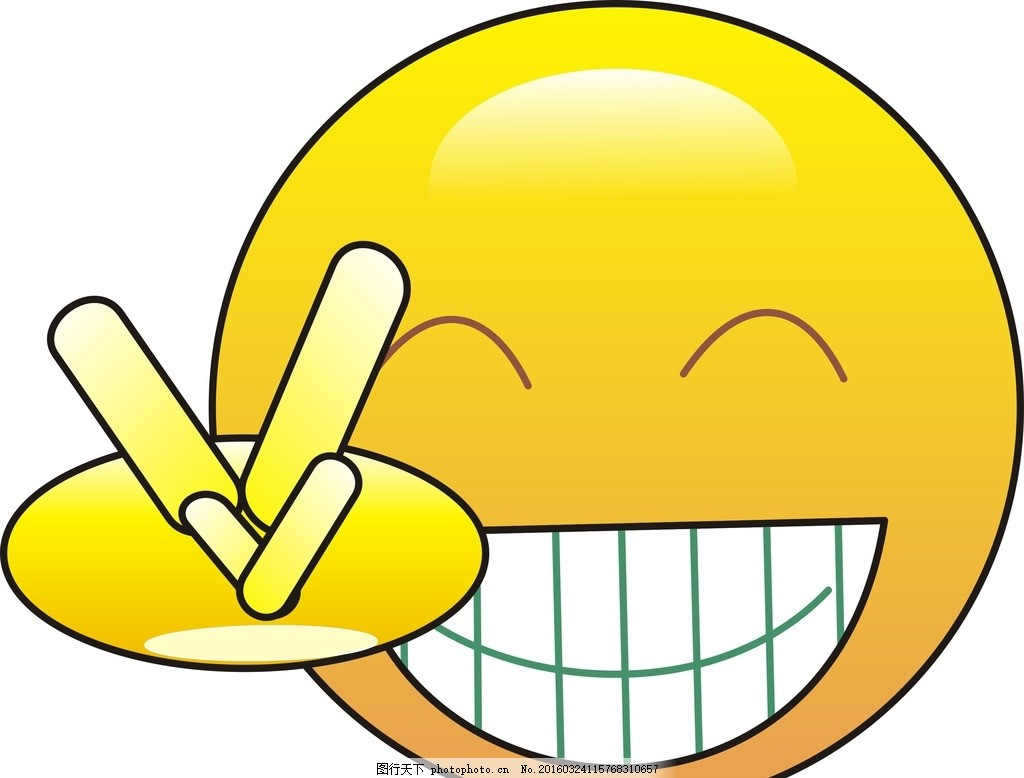 卡通 表情 笑 大黄脸 卡通图片 儿童动画 笑脸 呲牙 耶 动漫动画