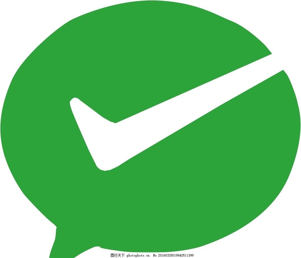 微信支付logo矢量图标