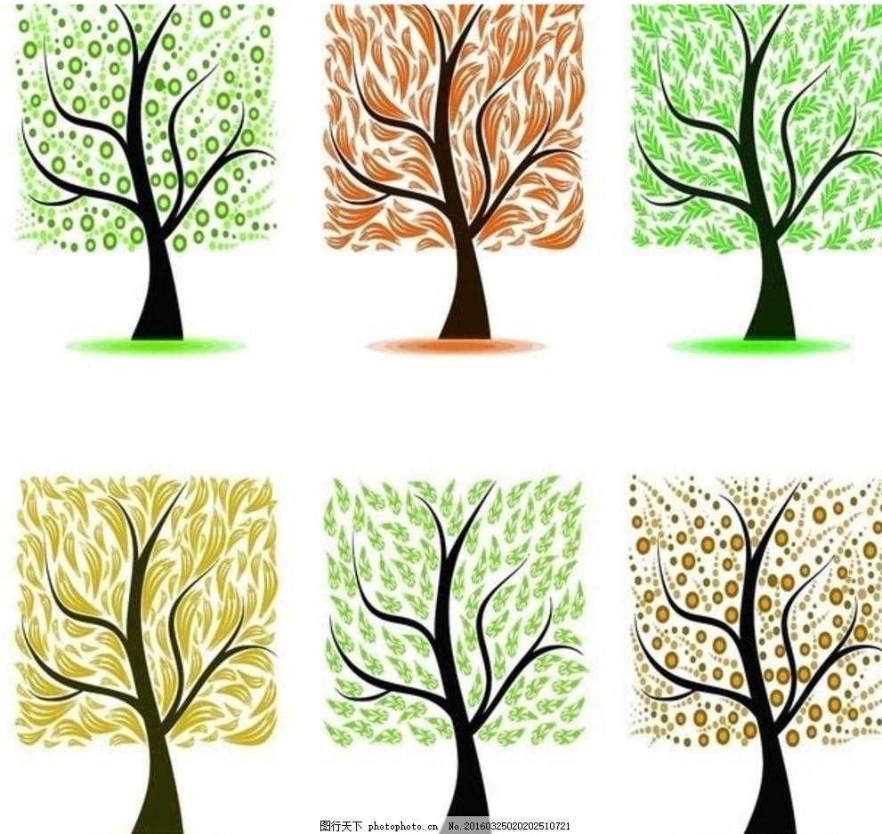 创意手绘方形树木 手绘树 背景素材 手绘树木 绿色树 植树节 一棵树