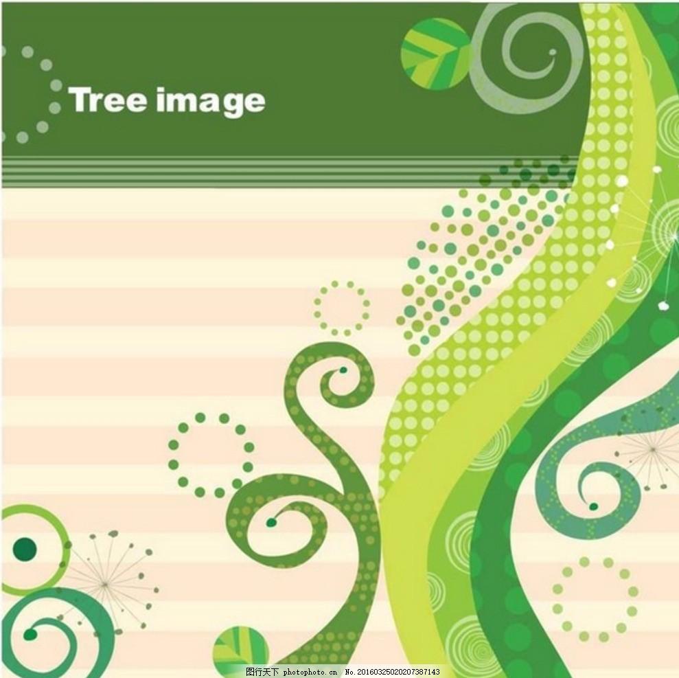 螺旋纹树木插画 螺旋 树木插画 手绘树 背景素材 手绘树木 绿色树