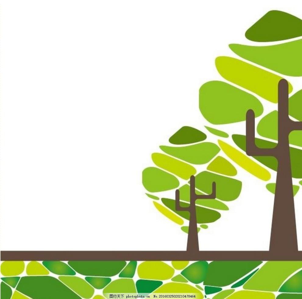 绿色几何图形构成的菱形树 绿色 几何图形 构成 菱形树 手绘树 背景 手绘树木 绿色树 植树节 一棵树 创意树 抽象树 卡通树 手稿 涂鸦 植物 绿化 素材 四季树 树叶 手绘 植物主题 设计背景 树木 可爱 卡通树木 插画 墙画 插图 装饰画 矢量 矢量素材 手绘矢量树 设计 底纹边框 背景底纹 EPS