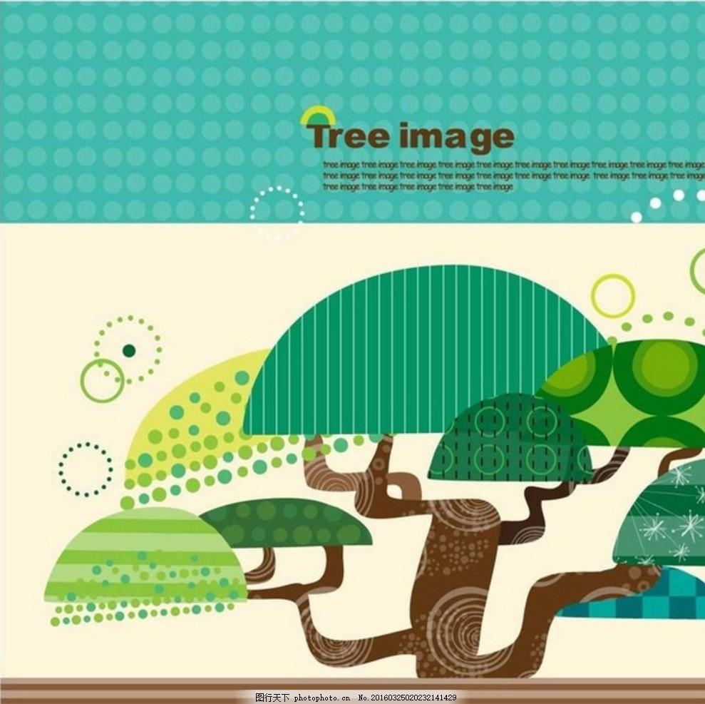 树木插画 手绘树 背景素材 手绘树木 绿色树 植树节 一棵树 创意树