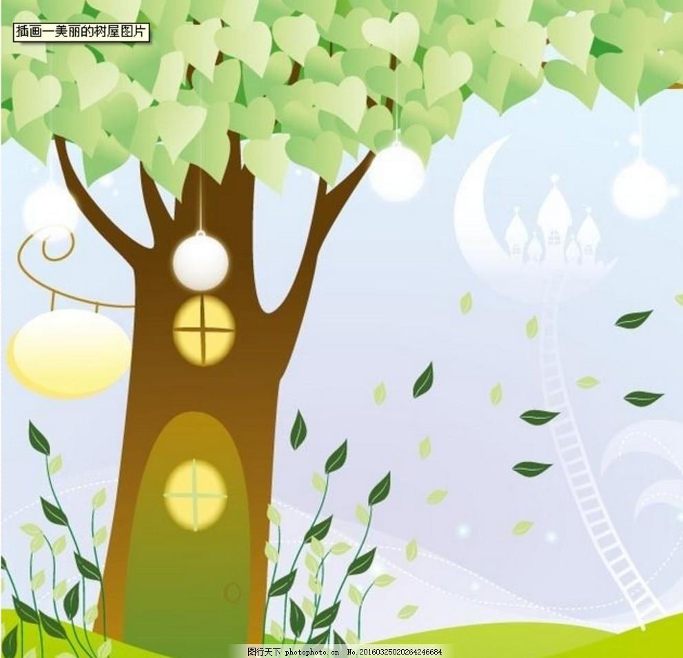 插画 墙画 插图 装饰画 矢量 矢量素材 手绘矢量树 设计 底纹边框