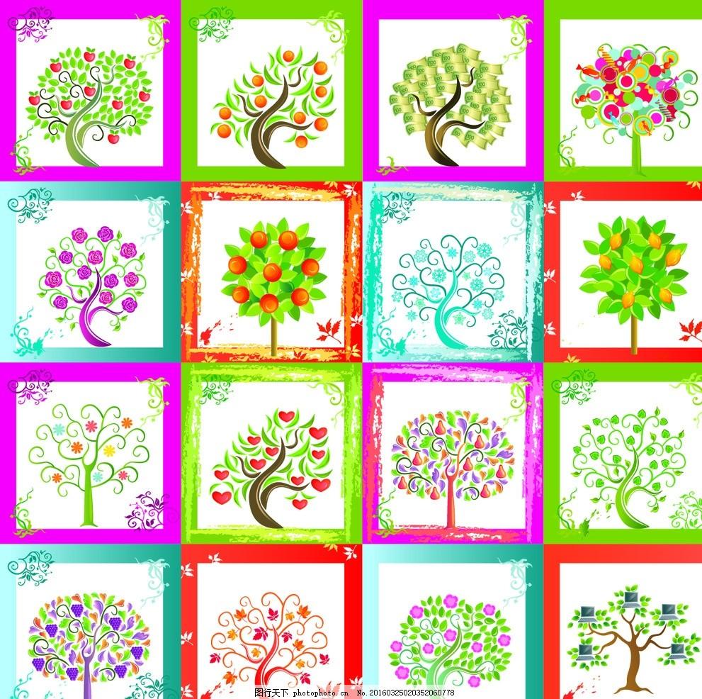 多款树木 树木 绿叶 绿植 树叶 绿树 手绘树木 树木贴图 植物 园林