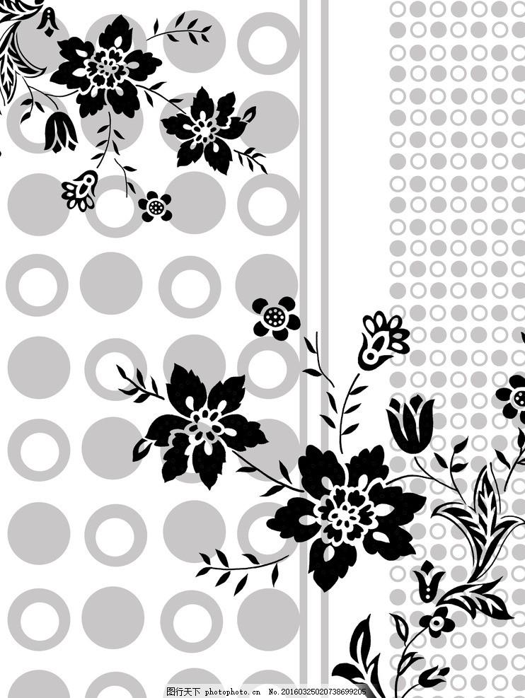 灰色 背景 圆 黑白花 花纹 广告设计 移门图案 广告设计模板 源文件