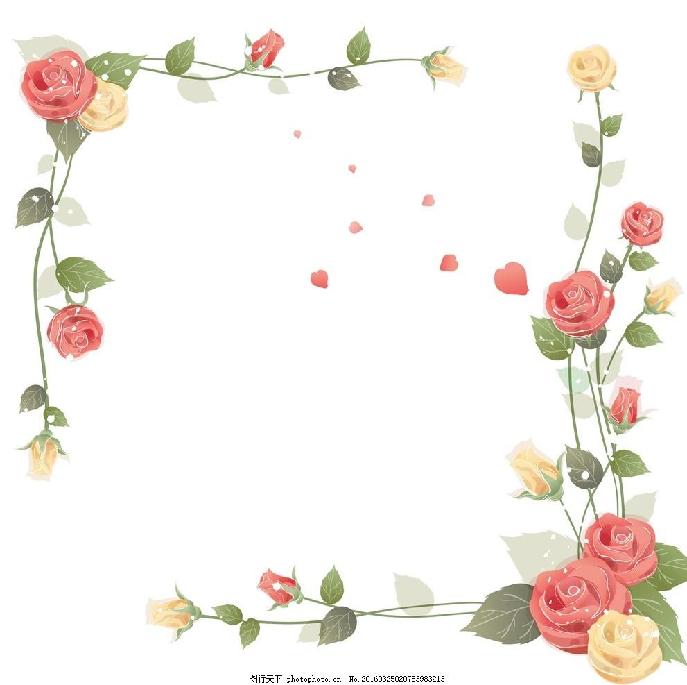 玫瑰边框 图片下载 玫瑰 玫瑰花 手绘玫瑰 玫瑰花藤 玫瑰花纹 精美
