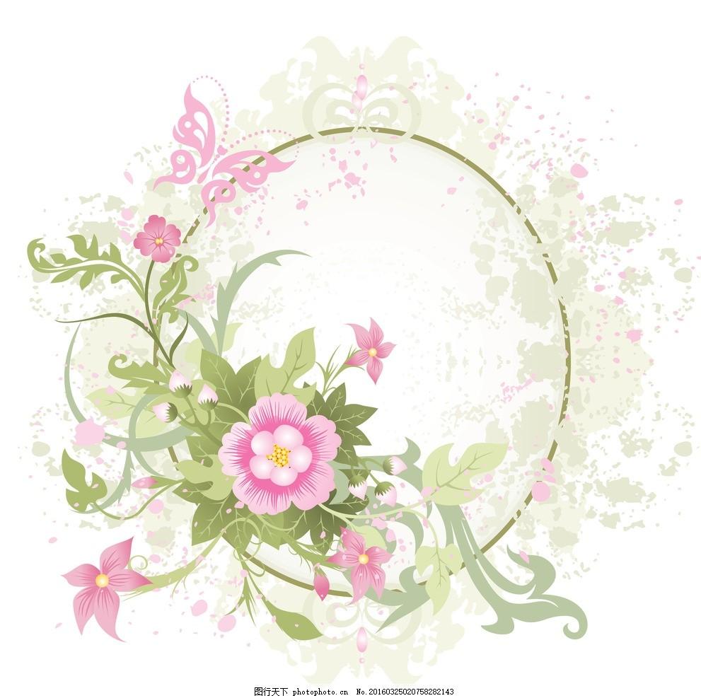 花纹素材 手绘花 卡通 日本 韩国 流行 大气 手绘 彩色 设计 背景分层