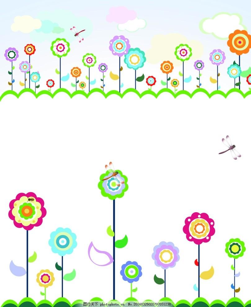 向阳花 图片下载 移门 太阳花 彩色花 手绘 风景 蜻蜓 夏天风景 韩国
