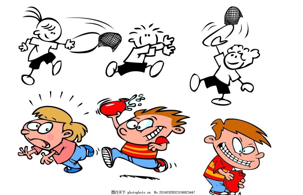 玩水小孩 可爱小女孩 游戏小孩子 小男孩子 可爱 喜庆 设计 人物图库