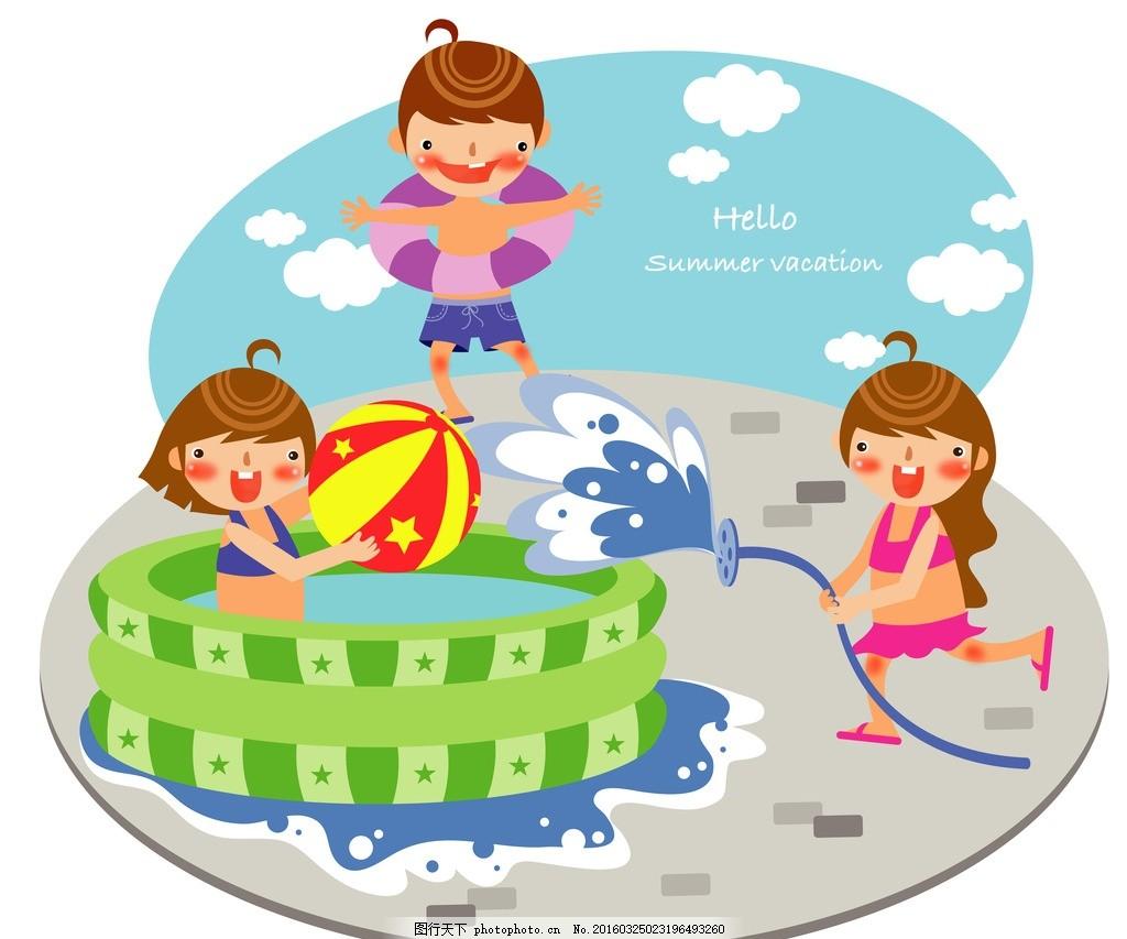 可爱玩水小孩子