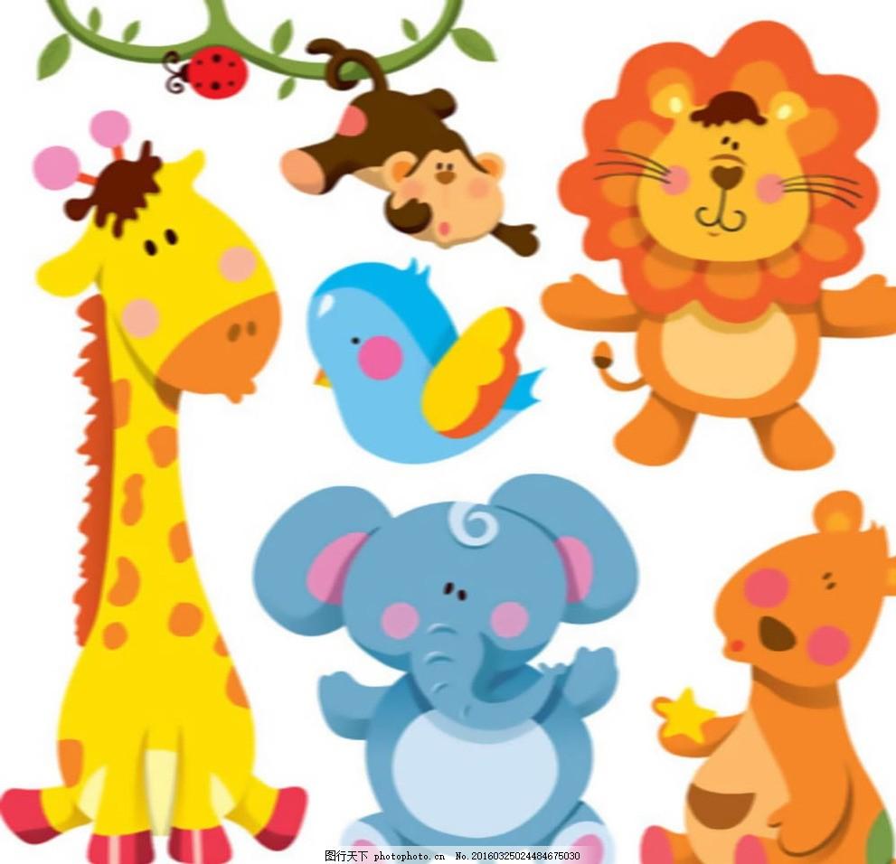 卡通动物 梅花鹿 大象 狮子熊 可爱 动画