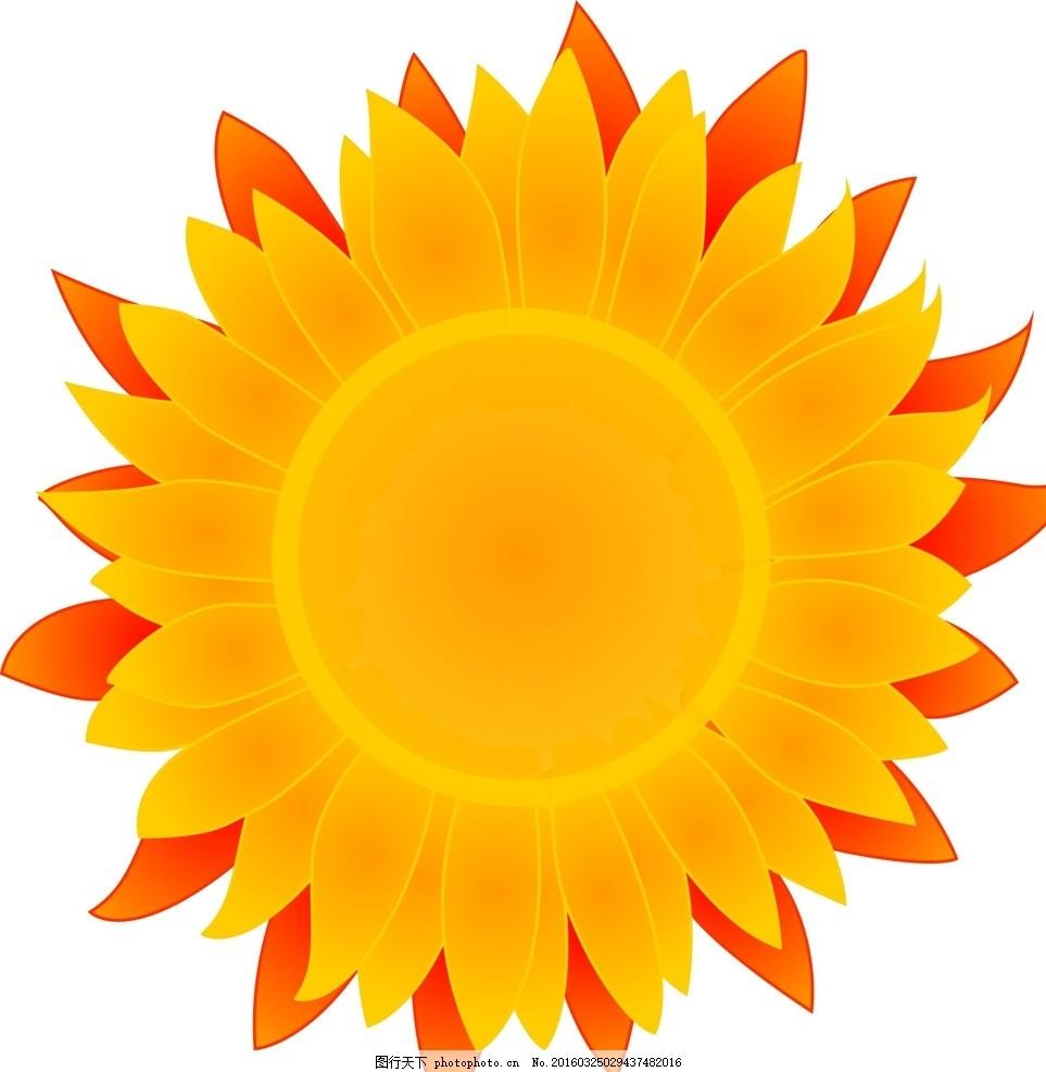 太阳花logo