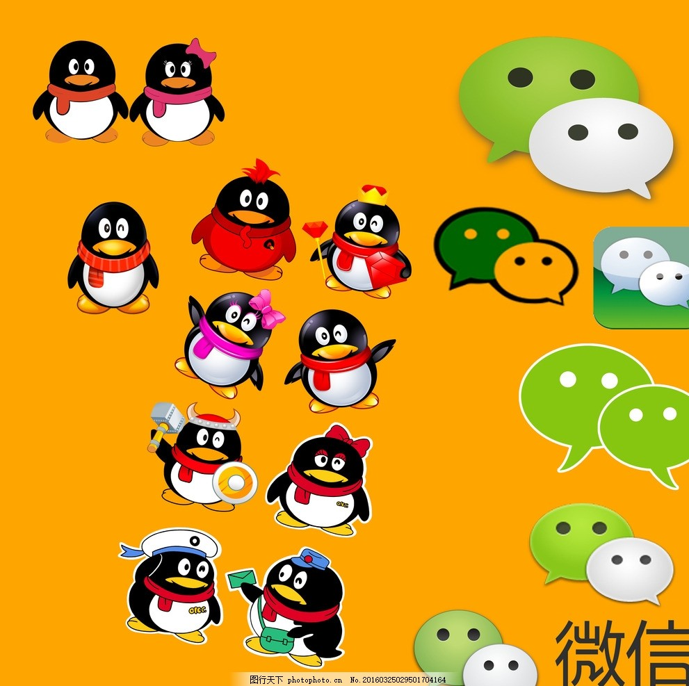 qq微信logo图标标志psd 企鹅