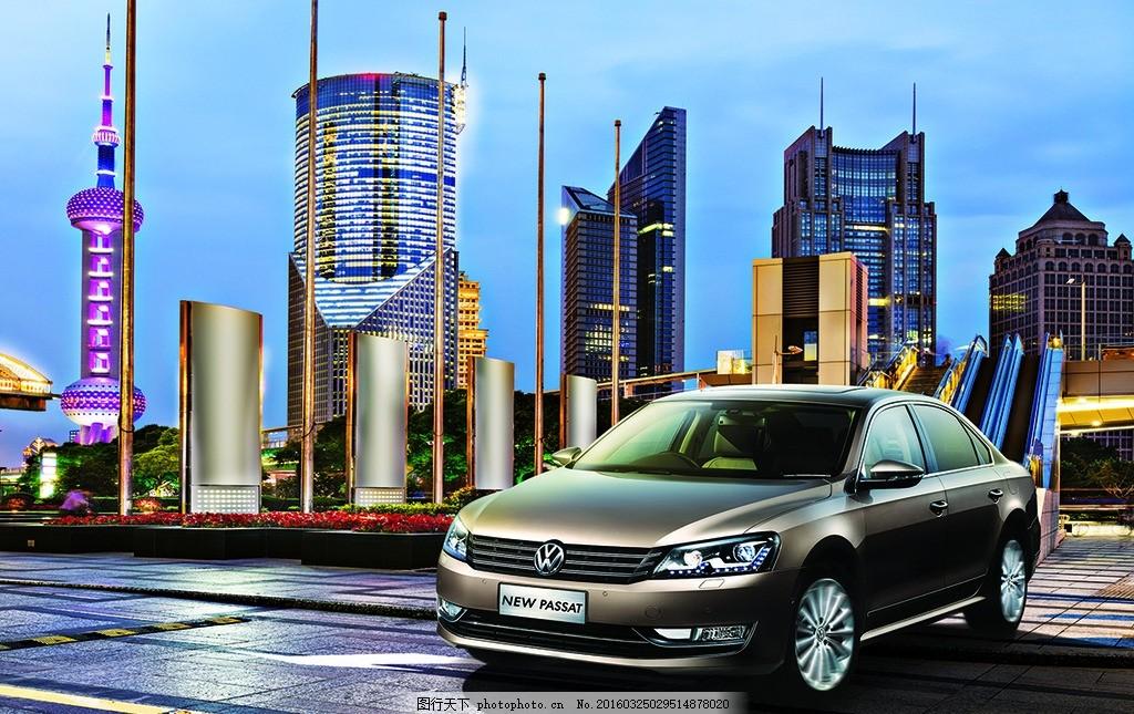 帕萨特 大众 大众汽车 大众高端车 汽车吊旗 汽车海报图片 汽车展会