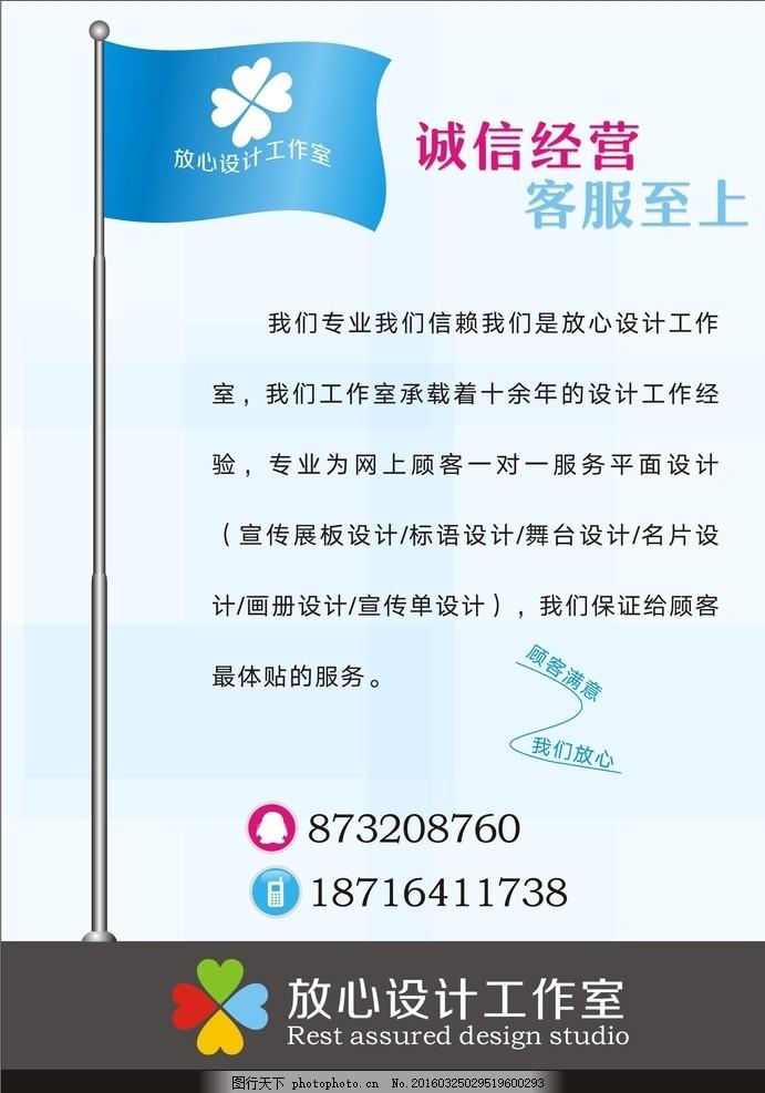 单位宣传,党建 医院 政府机关 广告公司 学校 机