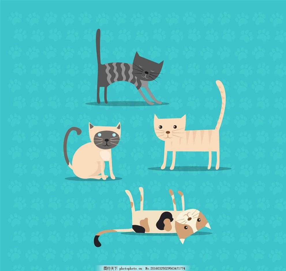 可爱宠物猫咪矢量素材 动物 猫咪 卡通 手绘 猫 宠物 脚印 矢量图