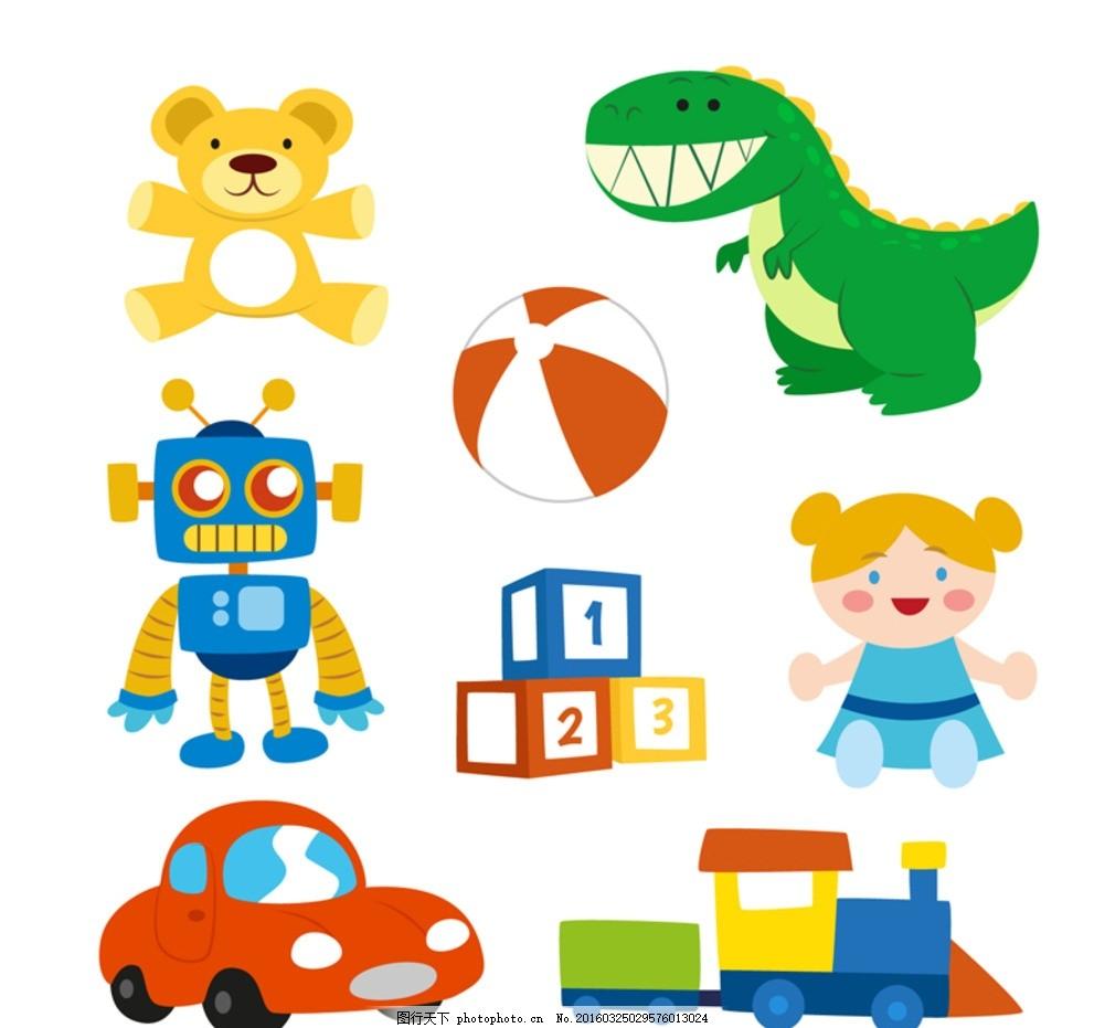 可爱儿童玩具 熊 玩偶 恐龙 皮球 洋娃娃 积木 机器人 小汽车