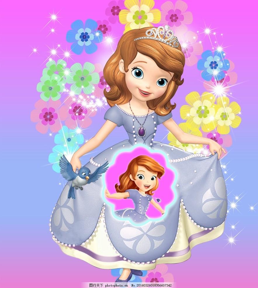 苏菲亚小公主