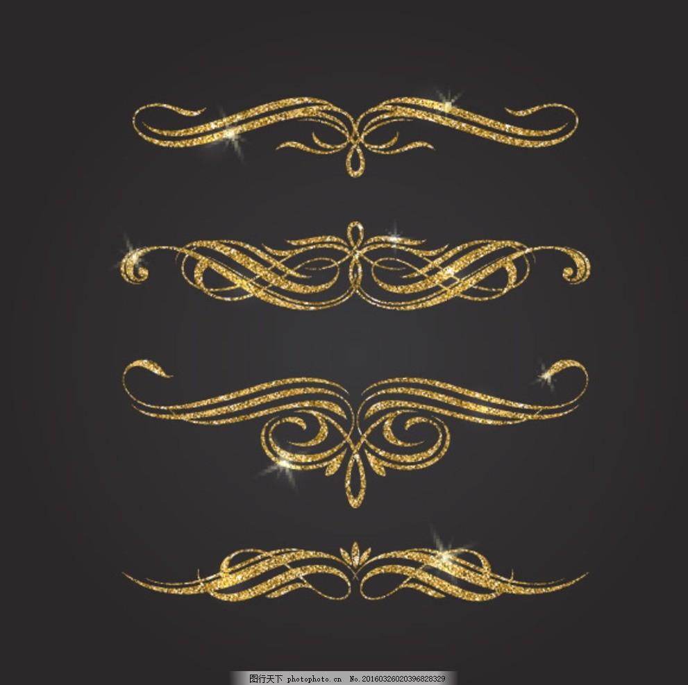 金色欧式花纹 金色花纹 钻石 线性欧式花纹 边角 复古标志 传统花纹