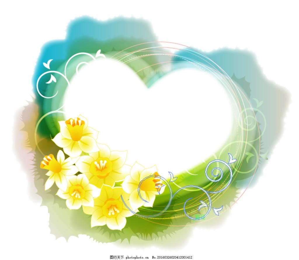 水仙花 心形边框 植物 插画 手绘 插图 相框 装饰画 花边 花纹