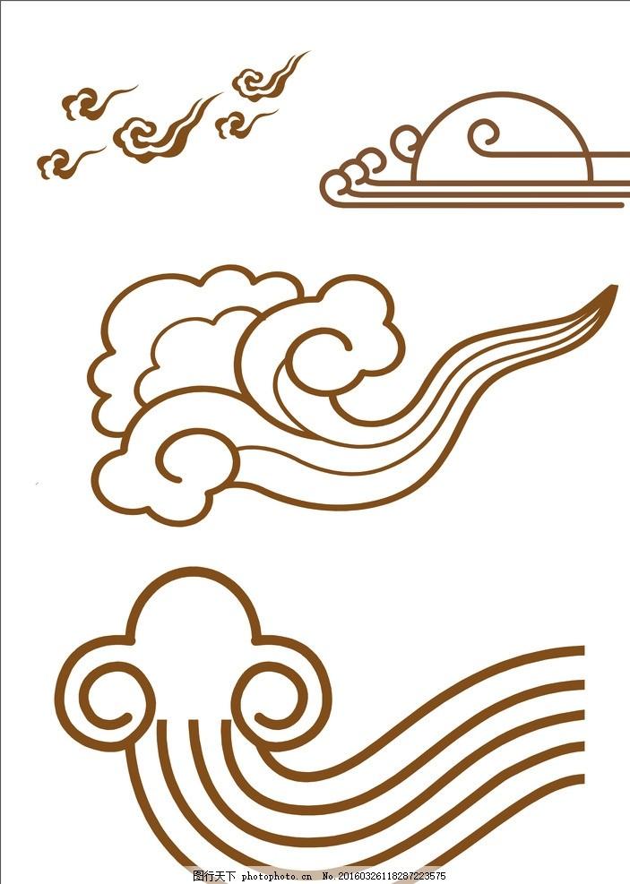 手绘 祥云 剪纸 中国风 素材 可拆分 矢量 可编辑 设计 底纹边框 其他