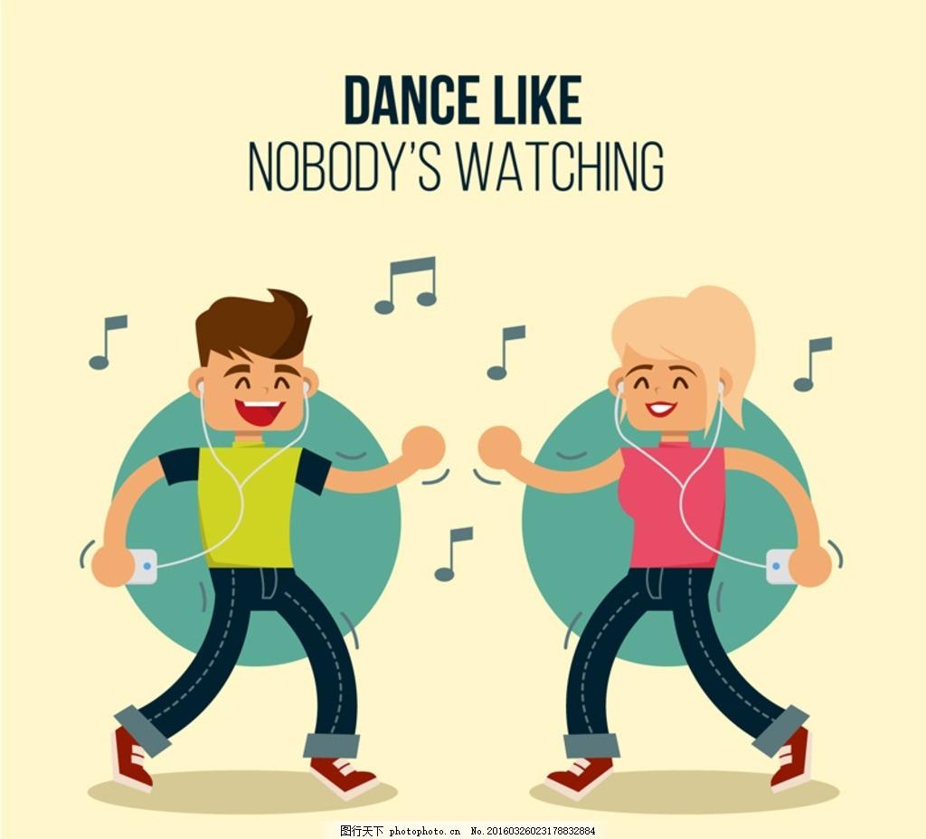 舞蹈人物 素材下载 跳舞 音乐 男子 女子 音符 矢量图