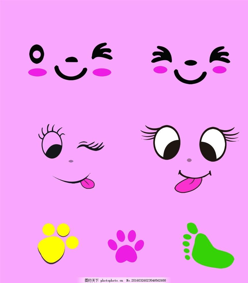 笑脸 小脚板 孕妇素材 宝宝 可爱
