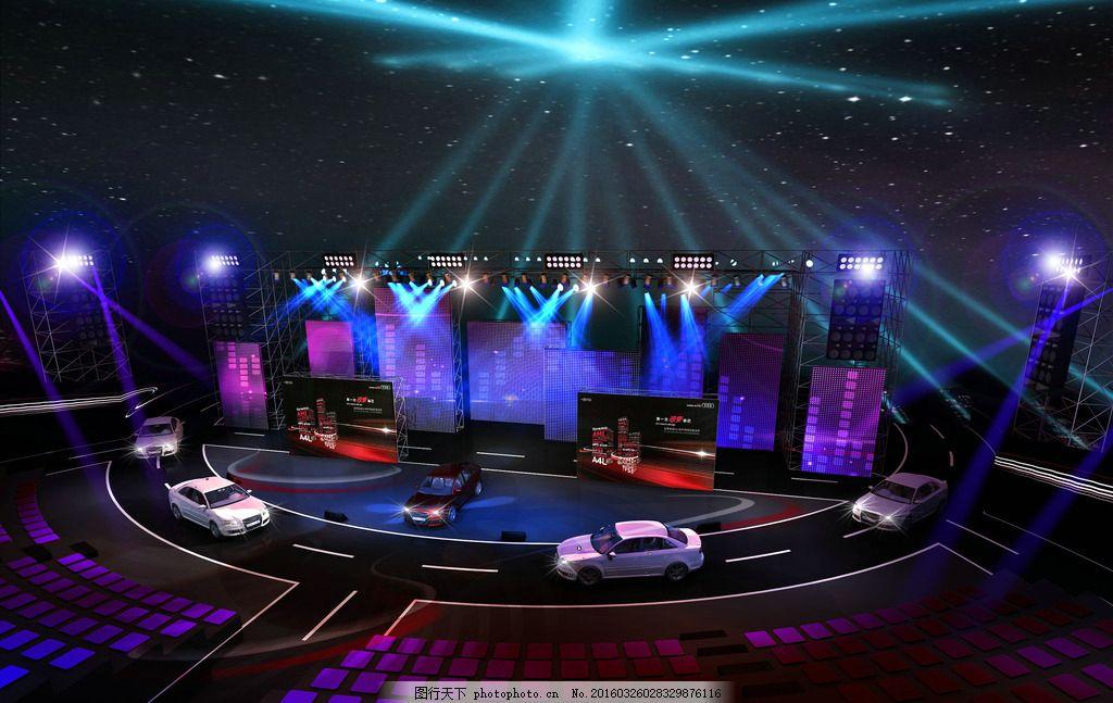 奠基 舞台舞美 舞美 晚宴 舞美大会舞蹈 灯光晚会 舞台设计 大型晚会