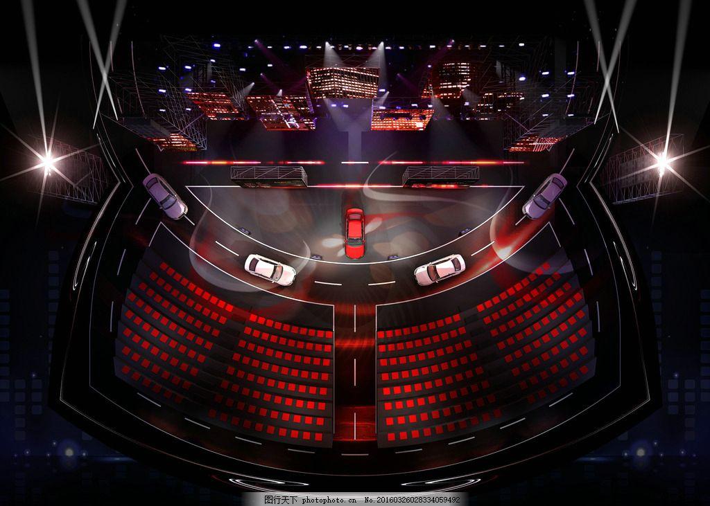 舞台 万达 汽车发布会 汽车 发布会 新车发布 奥迪 大众 奠基 舞台